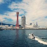 Башня порта Кобе