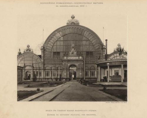 Строительное дело на Всероссийской художественно-промышленной выставке в Нижнем-Новгороде