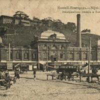 О Нижегородской районной электротехнической станции