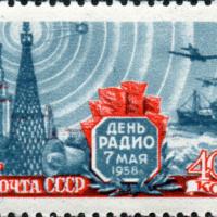 История почтовых марок — башня Шухова