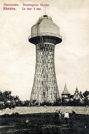 Шуховская башня в Николаеве