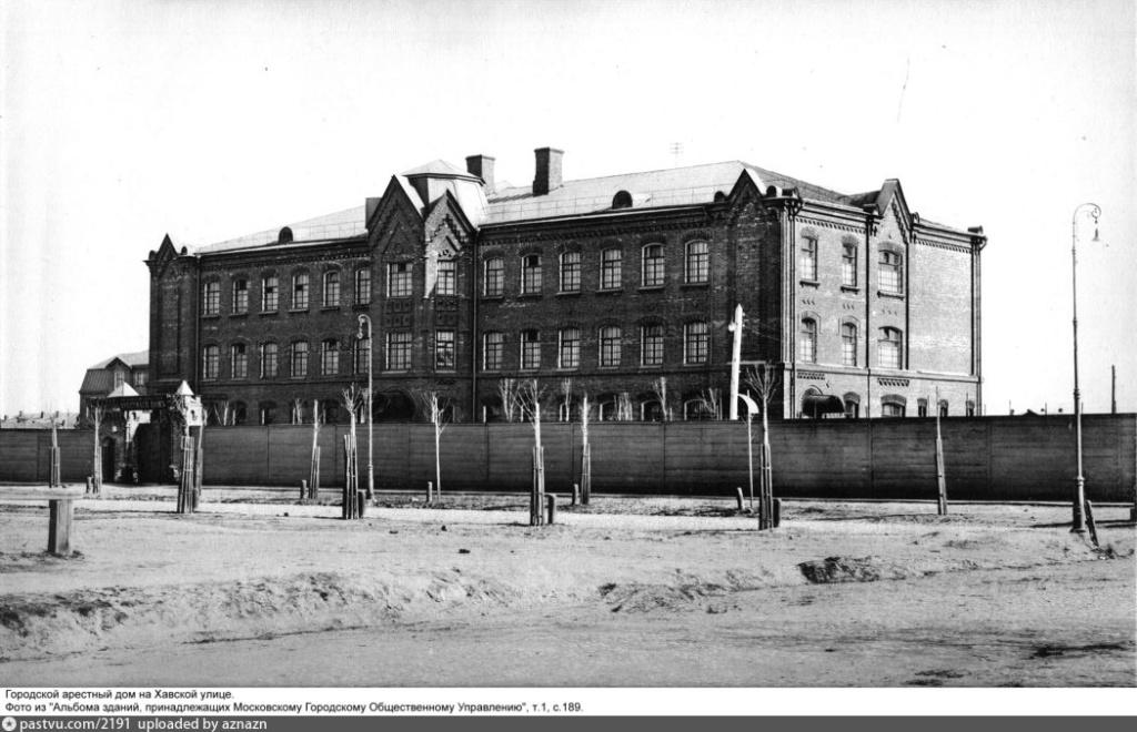 Городской арестный дом