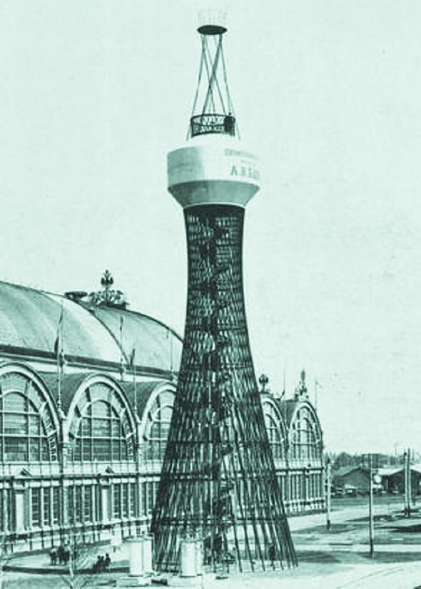 Первая башня Владимира Шухова