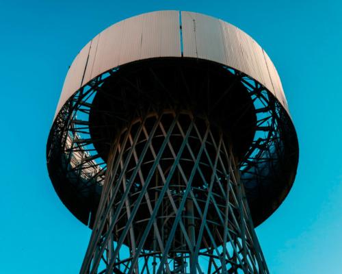 Шуховская башня — Краснодар