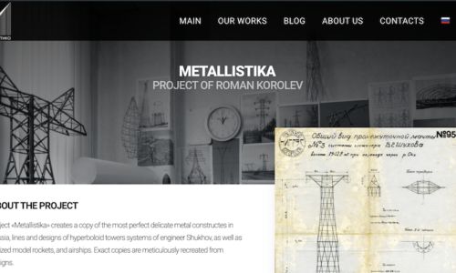 Новый раздел сайта Metallistika.ru